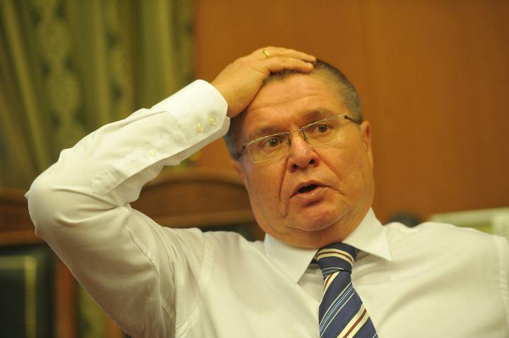 Всуде назвали дату начала процесса поделу Улюкаева