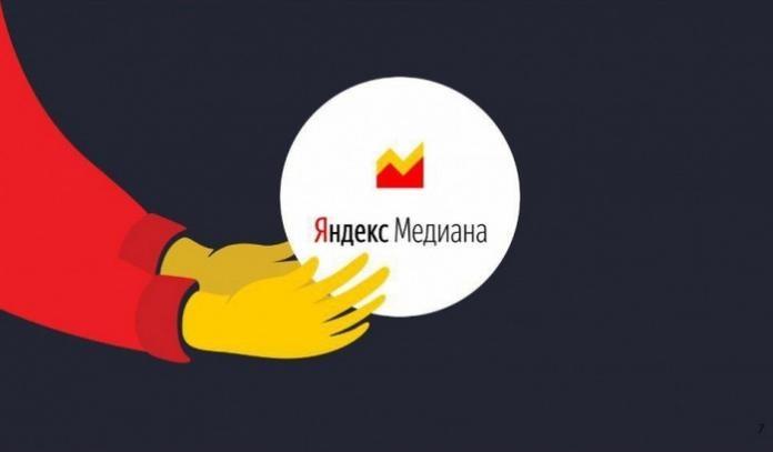 Компания Яндекс запустила новый сервис для онлайн-мониторинга СМИ