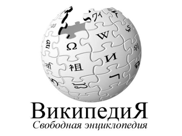 «Яндекс» пожертвовал русской «Википедии» 3,5 млн руб.