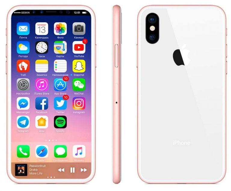 IPhone 8 невыйдет в известном цвете «розовое золото»
