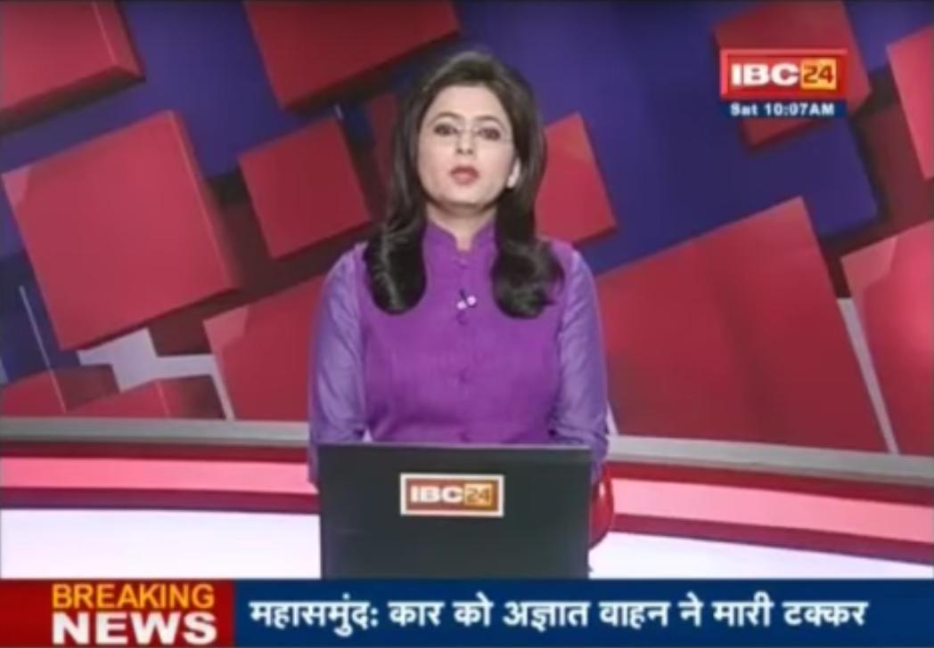 Во время выпуска новостей в прямой эфир попал порнофильм
