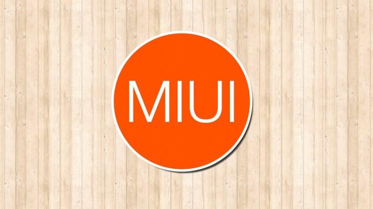 Впрошивке MIUI найдена серьезная уязвимость