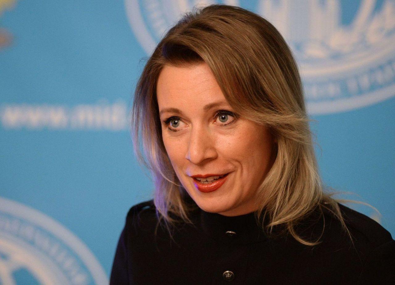 МИД РФ  призвал неспекулировать натеме закрытия консульства вСША