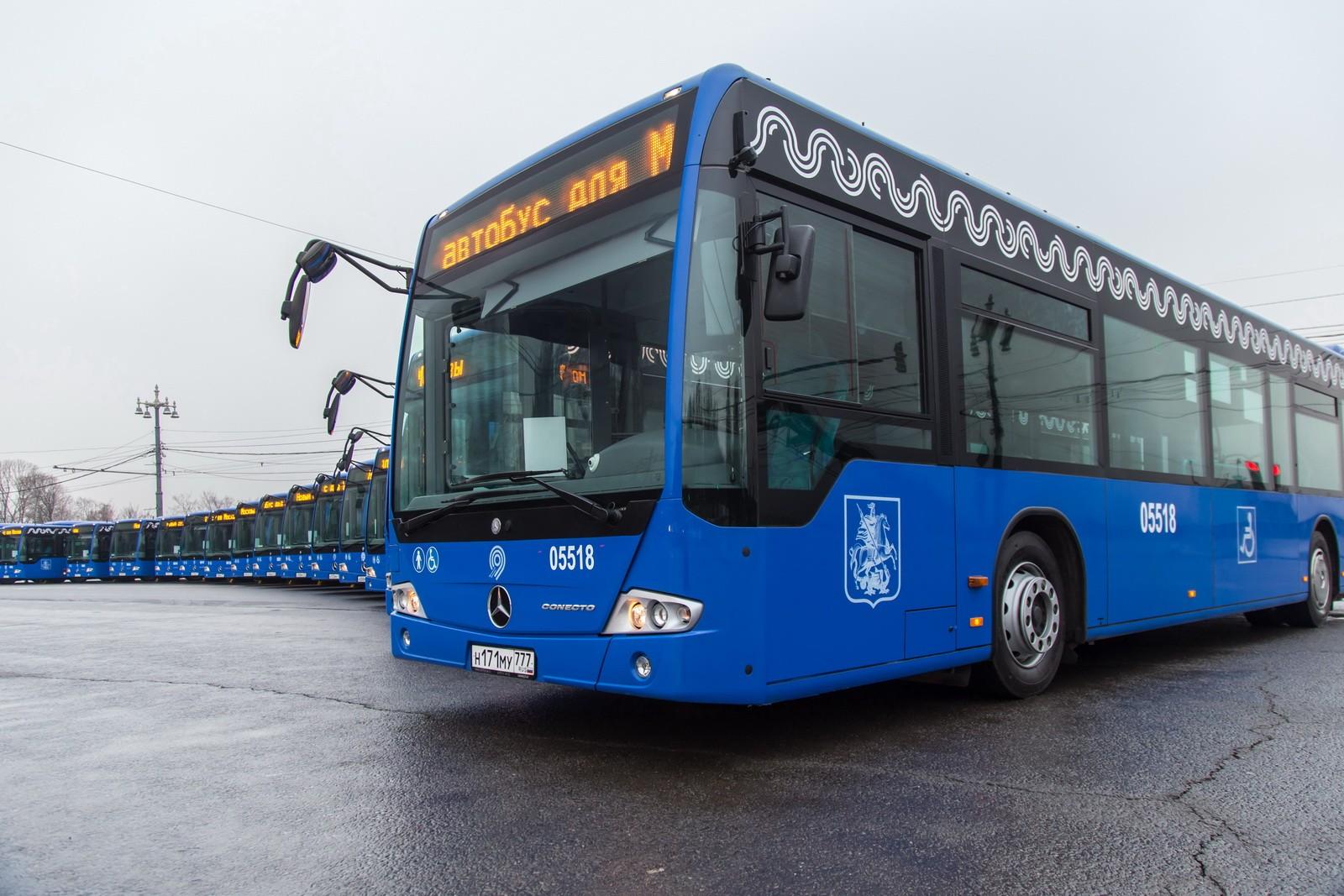 ВМоскве запустили новый автобусный маршрут вГерманию