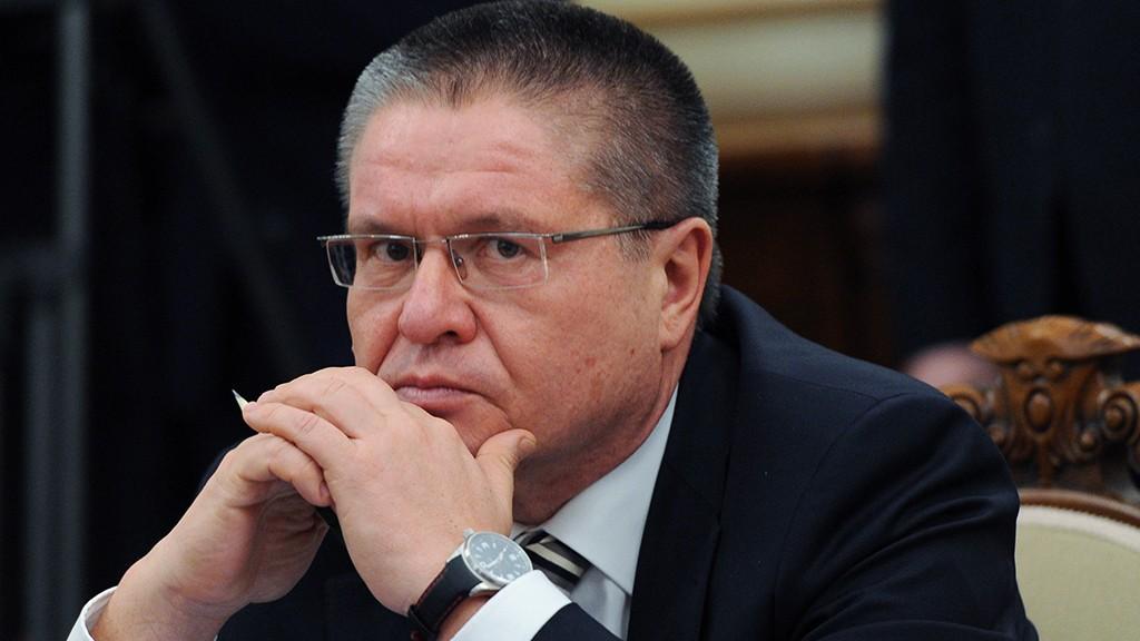 Улюкаев взале суда пошутил оситуации вэкономике Российской Федерации