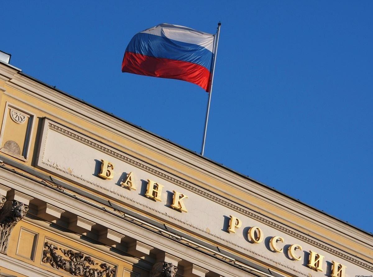 ЦБ РФ введет новую форму отчетности банков о киберпреступлениях