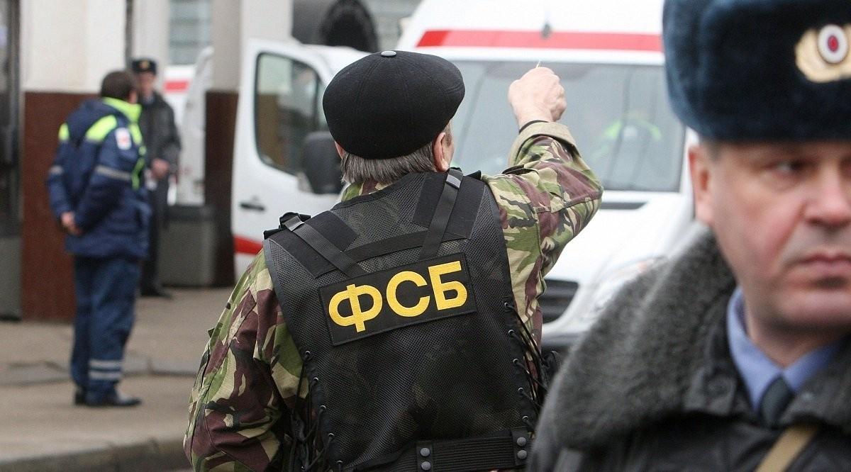 ФСБ участвует вразработке интернационального  стандарта блокчейна