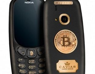 Caviar анонсировала продажи элитного Nokia 3310 за биткоины