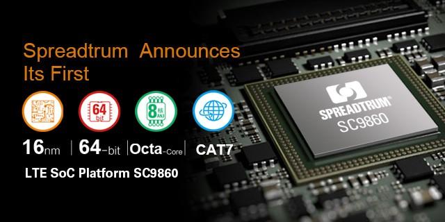Spreadtrum представляет высокопроизводительные платформы LTE SoC
