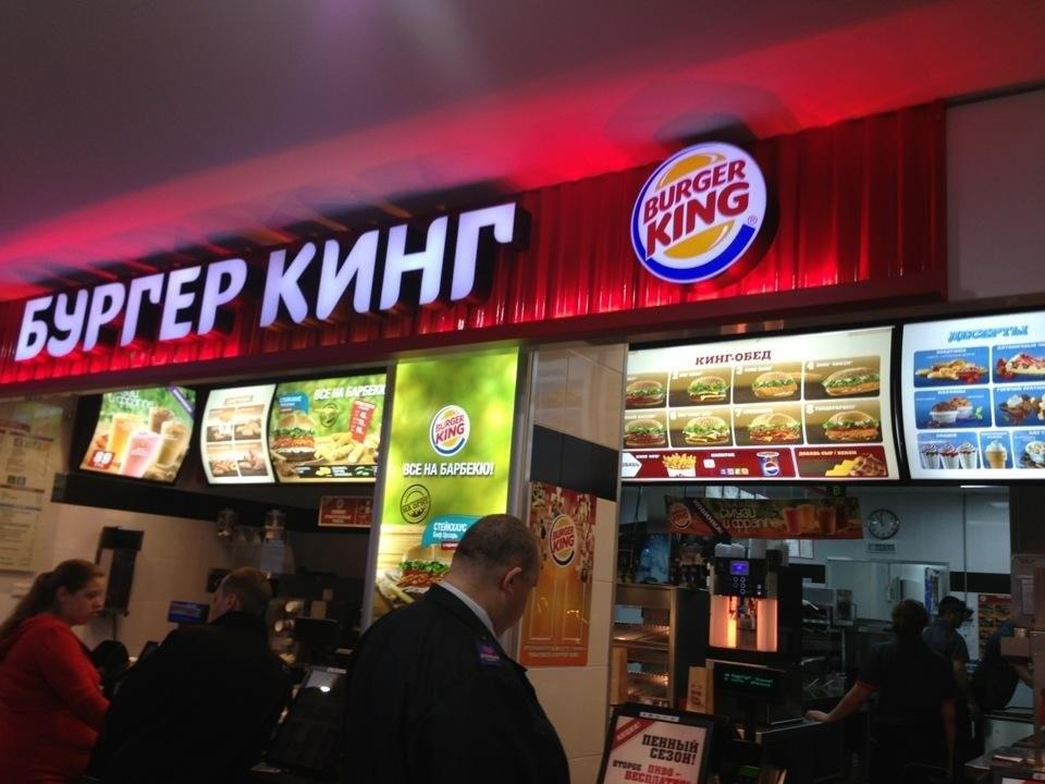 Русский Burger King выпустил свою криптовалюту