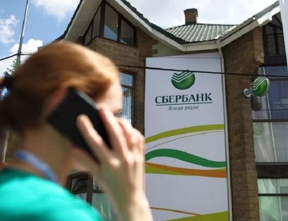 Сберегательный банк засемь месяцев выдал рекордное количество жилищных кредитов