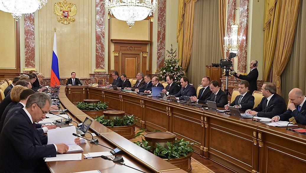 КабминРФ утвердил правила размещения бюджетных средств вбанках