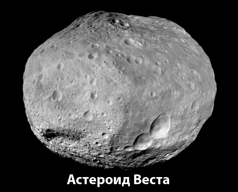 НаВесте найдены кратеры сискусственным происхождением