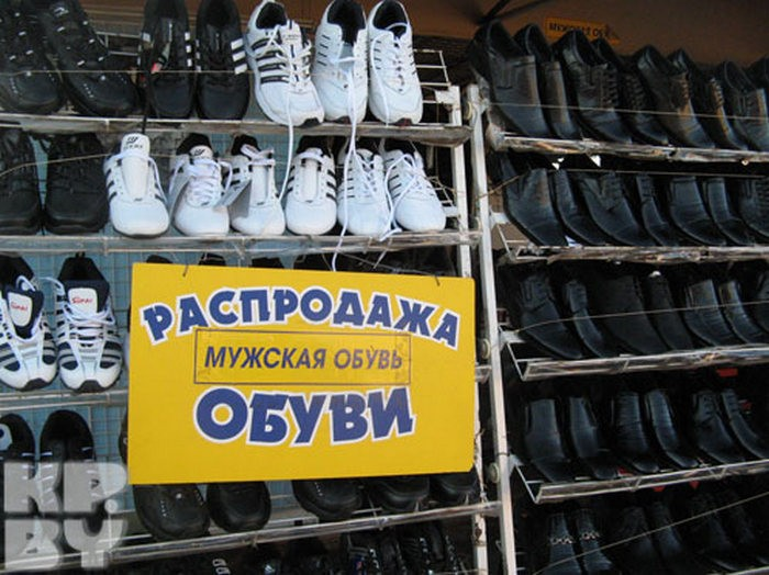Орешкин невидит необходимости вводить утильсбор наимпортную обувь