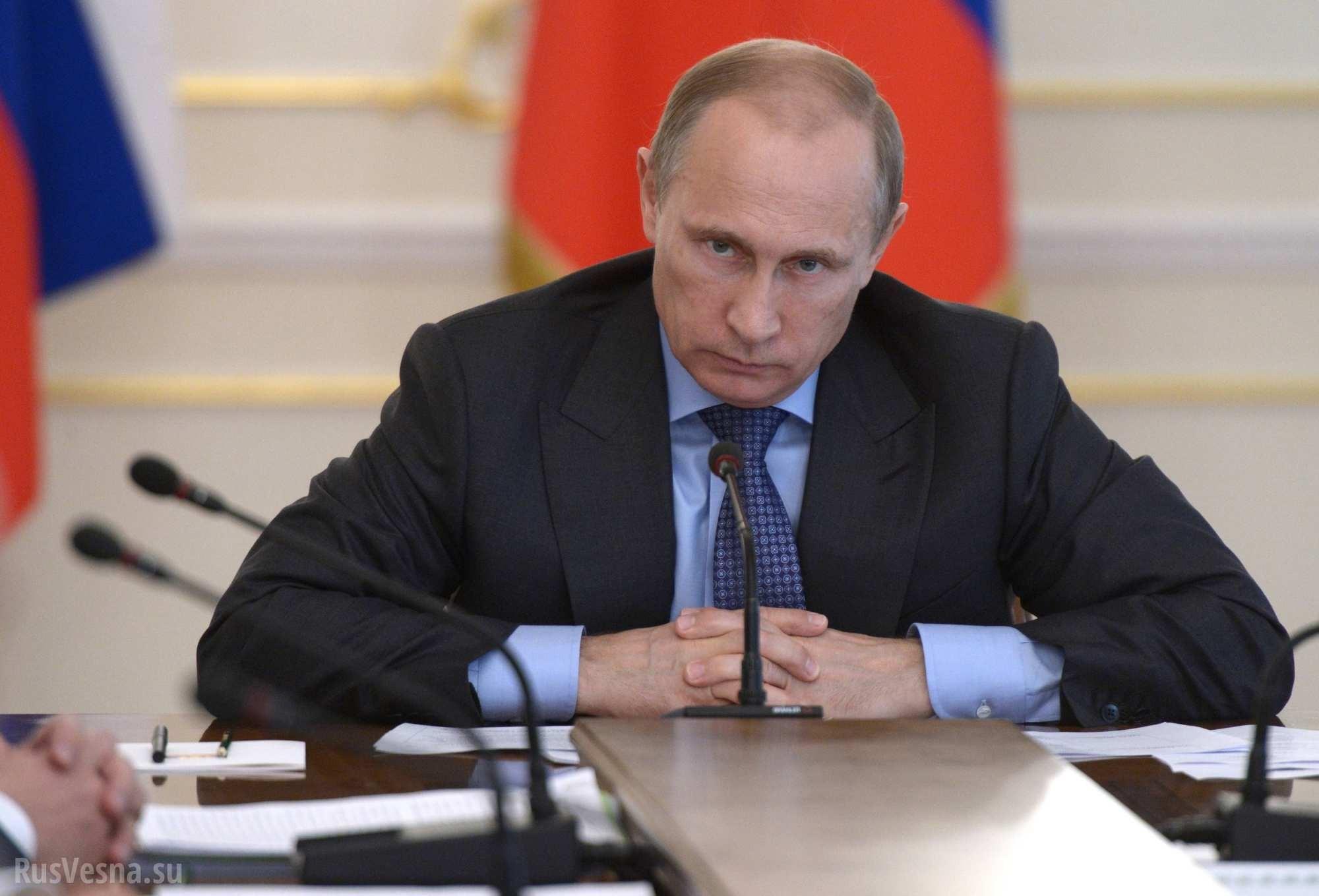 Путин обсудил наСовбезе международные контакты