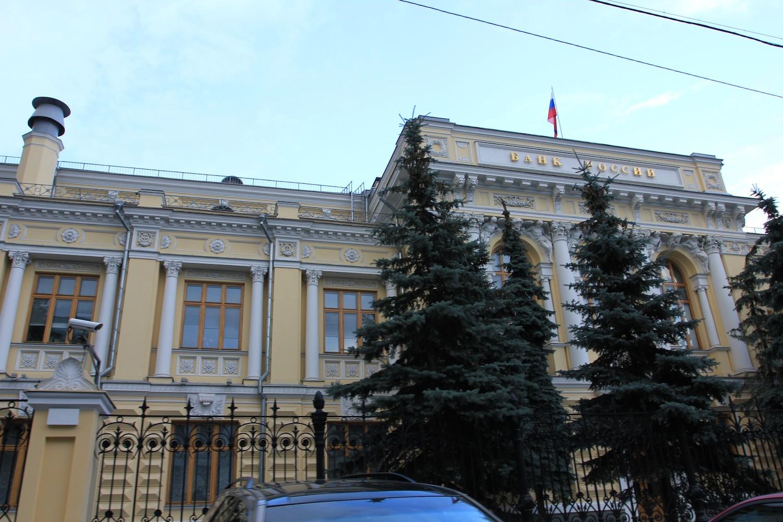 Министр финансов РФ: банковская система Российской Федерации устойчива вне зависимости отсудьбы отдельных банков