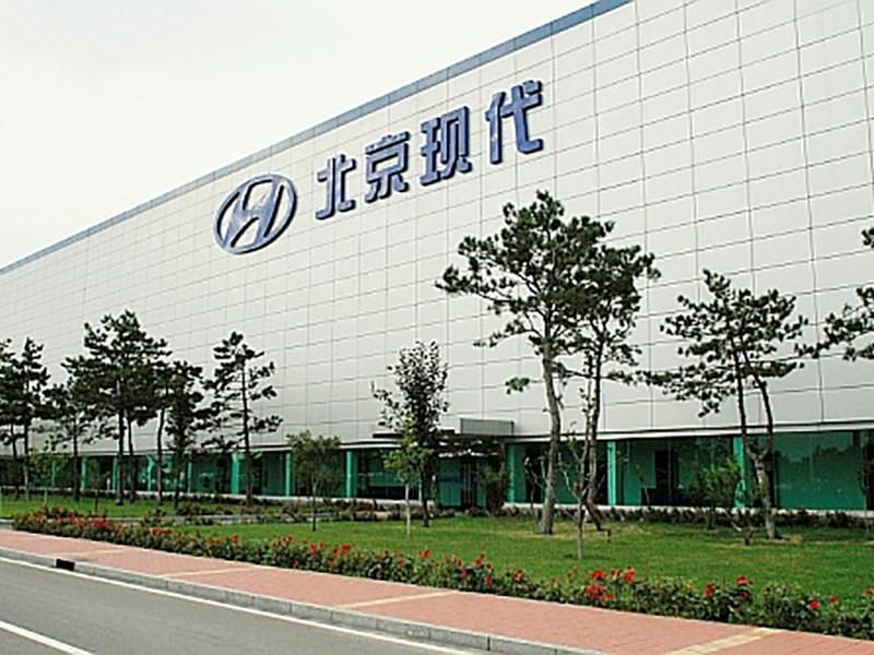 ВКитайской народной республике остановили работу 4 завода Хюндай