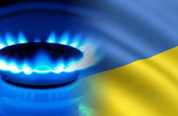 Украина объявила о дальнейшем аресте зарубежных активов Газпрома