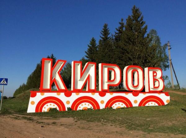 Песков рассказал о планах Путина в Кирове