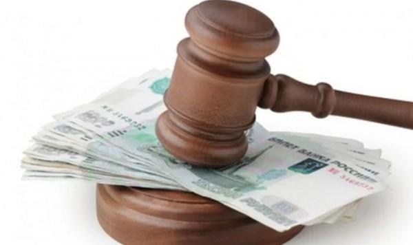 В России введут минимальный размер выплат за ошибочное уголовное преследование
