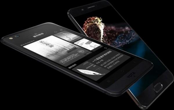 В сеть «утекли» первые изображения и характеристики YotaPhone 3