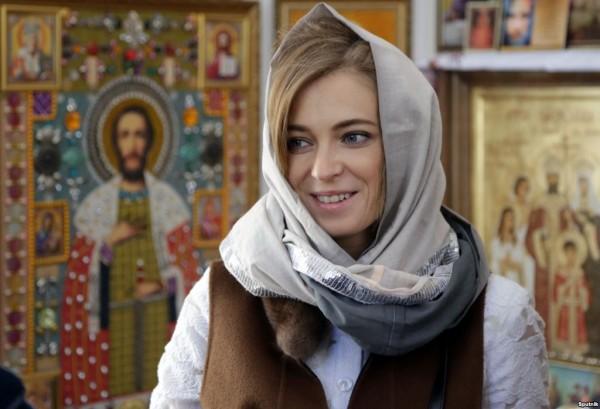 Поклонская: Иконы Николая II защищают Донбасс от «бандеровцев»
