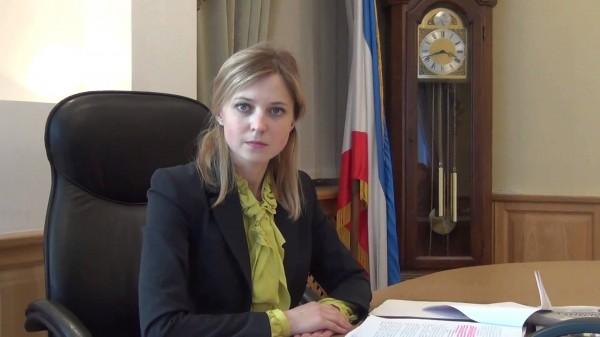 Поклонская пояснила, почему РПЦ не должна давать оценку ситуации вокруг «Матильды»
