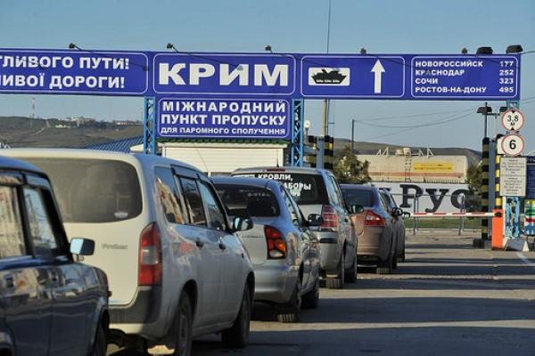 Попытки Киева препятствовать потоку отдыхающих в Крым остались неудачными