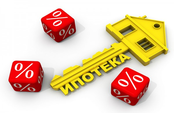 Российские банки снижают ставки по ипотеке вслед за «Сбербанком»