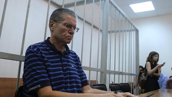 Улюкаев рассказал, какую пользу его уголовное дело принесёт народу России