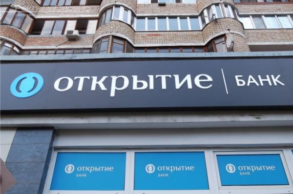 «Альфа-Капитал» опроверг заявление о проблемах в четырех банках