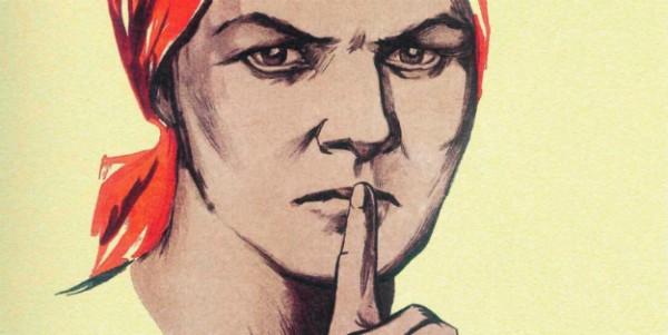 Роскомнадзор заметил пятикратное сокращение брани в СМИ России