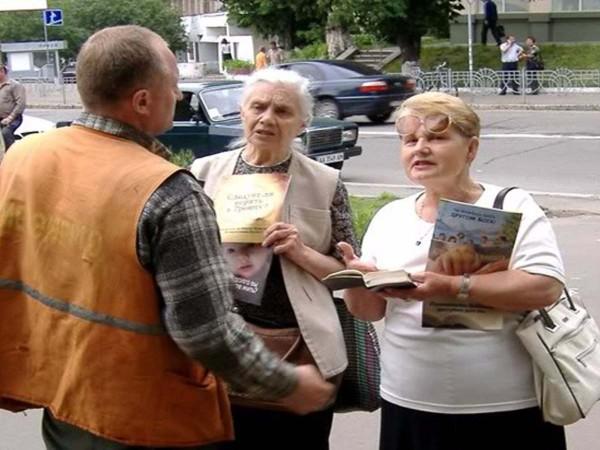 Минюст включил «Свидетелей Иеговы» в перечень запрещенных организаций