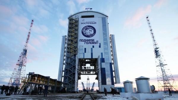 На эксплуатацию Восточного в 2018 выделено 2,3 млрд рублей