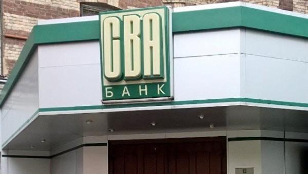 Центробанк отозвал лицензию у банка «Северо-Восточный альянс»