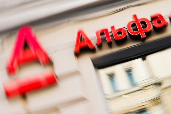 «Альфа–Капитал» отозвала письма о проблемах в четырех крупных банках