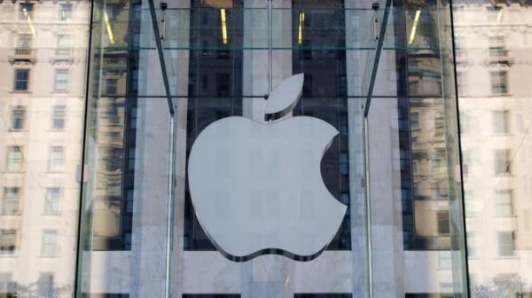 В Сети нашли секретную вакансию от Apple