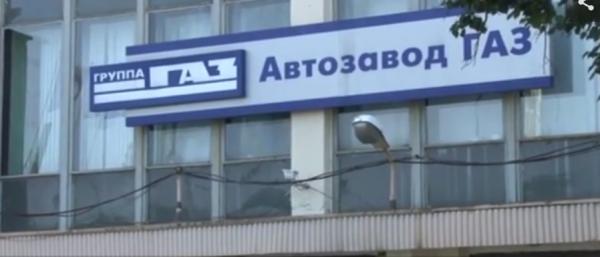Убийца троих человек на заводе ГАЗ является многодетным отцом