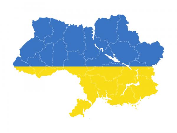 В Украине за карту страны без Крыма завели уголовное дело