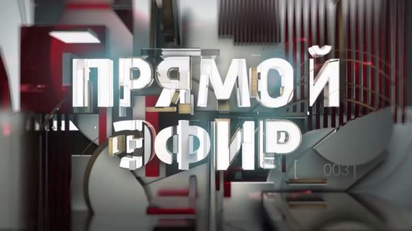 Стали известны гости первого выпуска «Андрей Малахов. Прямой эфир»