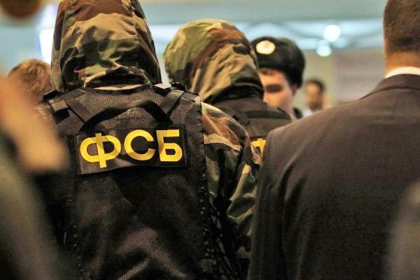Житель Камчатки получил приговор за попытку раскрытия государственной тайны