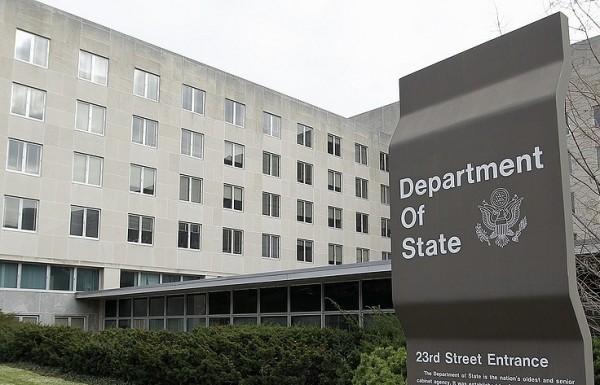 В Госдепе назвали причину приостановки выдачи американских виз россиянам