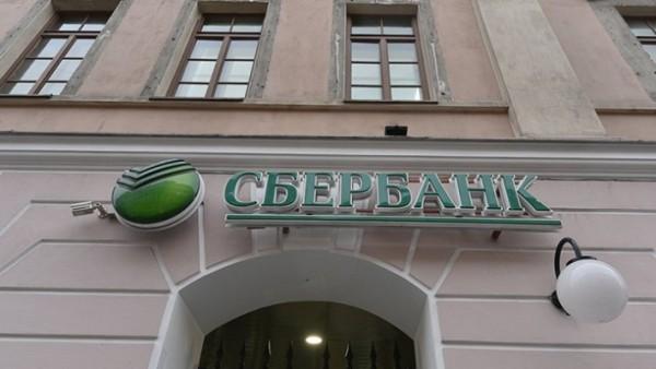 Сбербанк понизил ставку по рефинансированию ипотеки в других банках