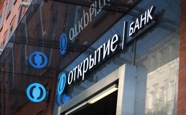 Центробанк России станет собственником банка «ФК Открытие»