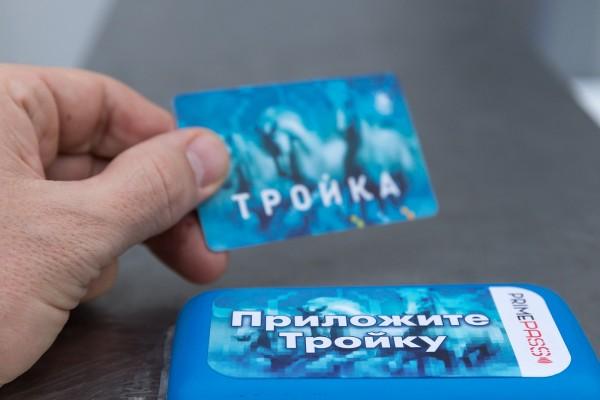 Московский суд рассмотрел дело хакеров, которые взломали карты «Тройка»