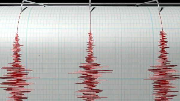У берегов Папуа-Новая Гвинея произошло землетрясение в 6,6 балла