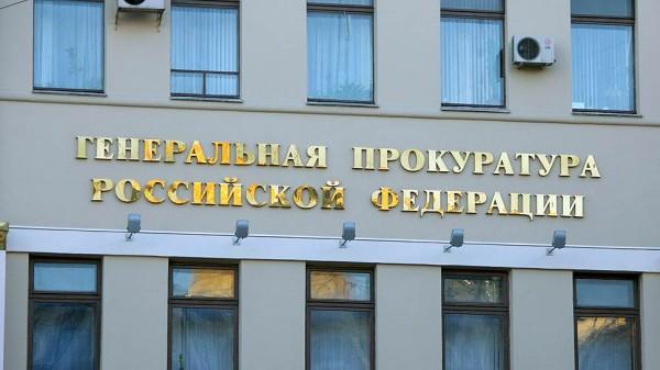 Генпрокуратура обвинила Росгидромет в ошибке с ураганом в Москве