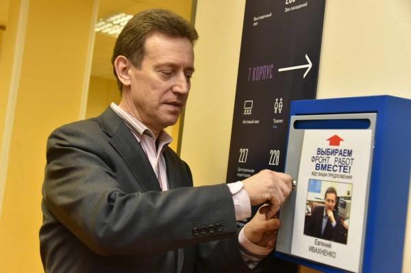 Ивахненко ушел с поста ректора РГГУ через полтора года работы