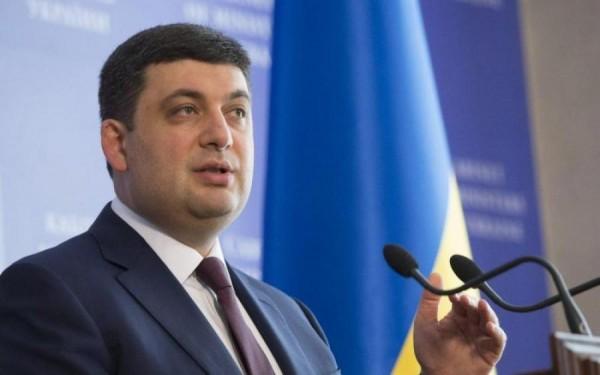 Гройсман назвал подорожание сжиженного газа «диверсией против Украины»