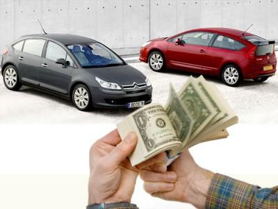 Администрация Орловского района купит новый автомобиль за 630 тысяч рублей